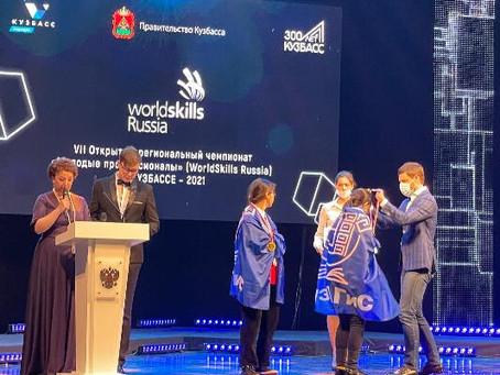 Итоги VII Открытого регионального чемпионата «Молодые профессионалы (WorldSkills Russia)» –2021