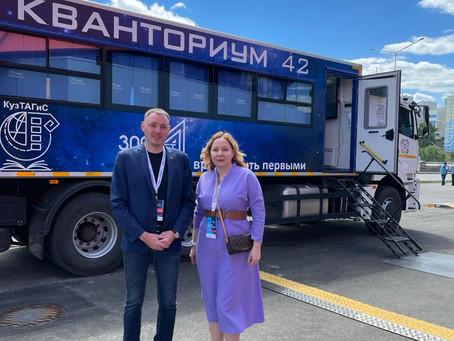 Мобильный технопарк «Кванториум 42» на международной конференции EdCrunch Kuzbass