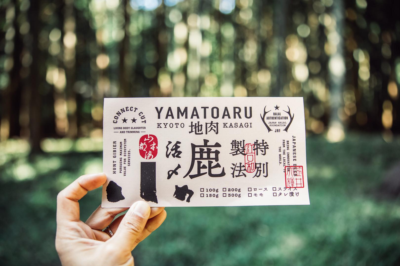 20201020_Yamatoaru_0272.jpg