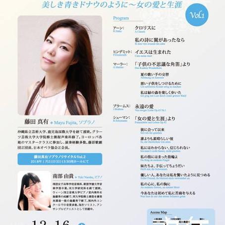 東京国際芸術協会ブログに掲載