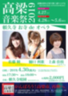 0430_raikyuji-01.jpg