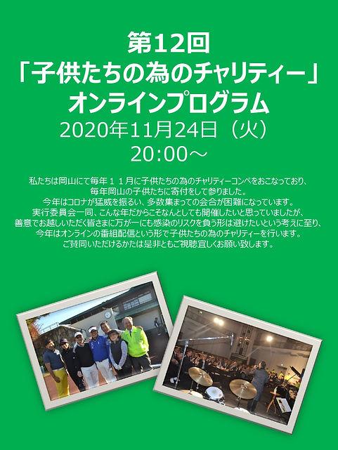 チケット告知ビジュアル案_page-0001.jpg