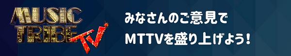 スクリーンショット 2021-04-29 13.46.32.png