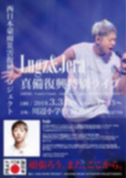 0331_MABI_LIVE-01.jpg