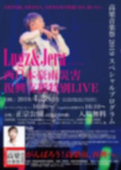 0428_Takahashi_LIVE-01.jpg