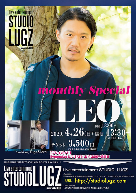LEO_STUDIO_LUGZ_Regular_Flywe-01.jpg