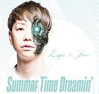 SummerTImeDreamin-01.jpg