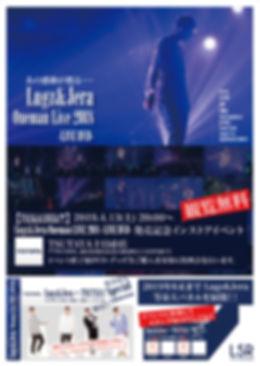 LIVE_DVD_CP_FLYEY-01.jpg