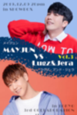 mayjun vs lugz&zera 12.09  ticket.jpg