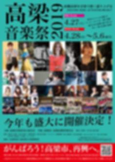B2_POS-01.jpg