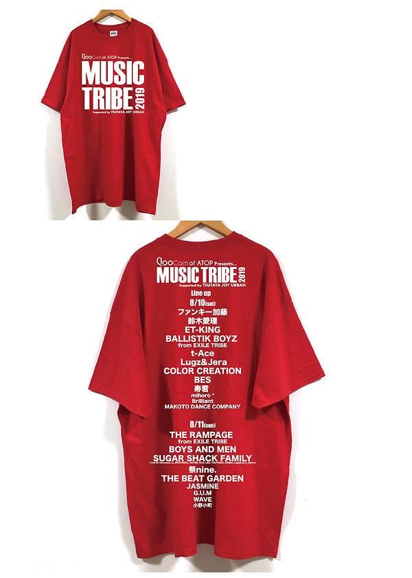 MT2019_Tshirt-01.jpg