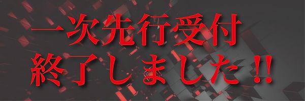 itiji-01.jpg