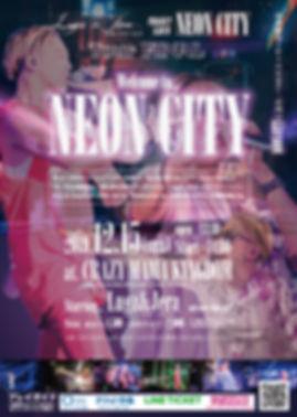 NEON_CITY_A4-01.jpg