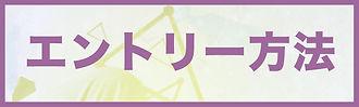 グランプリ発表_アートボード 1.jpg