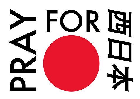 PrayForNishinihon-01.jpg