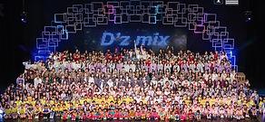 17 D'z mix.jpg