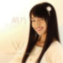 Moeno_JKT-01.jpg