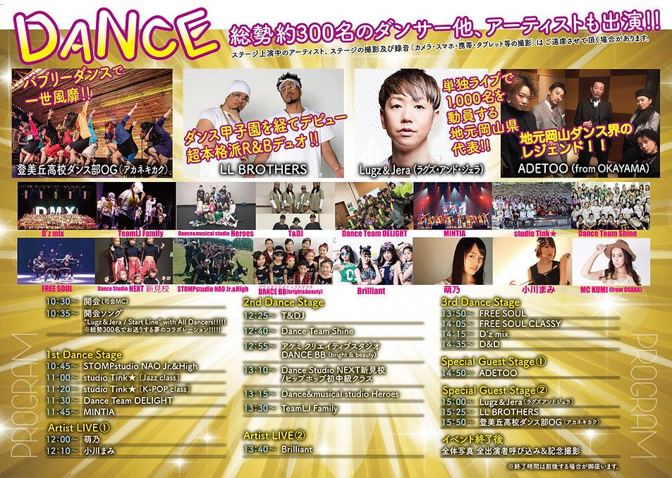 4P_PANF_AKAIWA-02.jpg