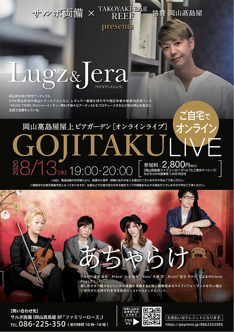GOZITAKULIVEFLYER2.jpg