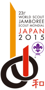 World Jamboree 2015