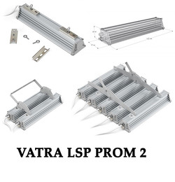 VATRA LSP PRO 2