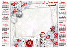 calendar 27_10_20.jpg