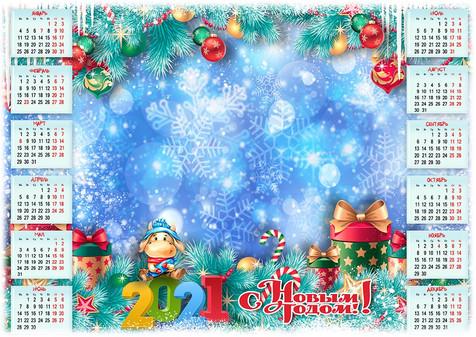 calendar 31_10_20_2.jpg