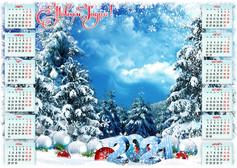 calendar 28_10_20.jpg
