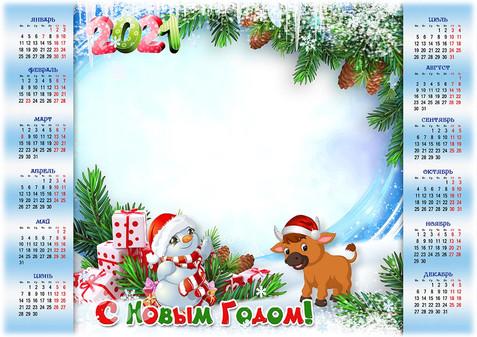 calendar13_11_20.jpg