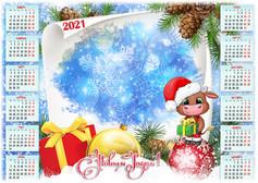 calendar 21_10_20.jpg