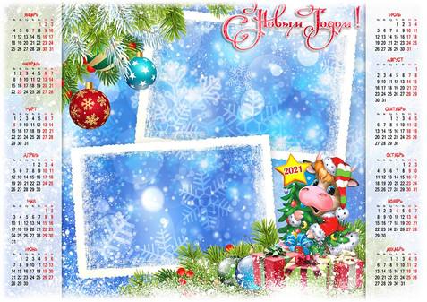 calendar2021_01 2 фото.jpg