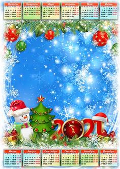 calendar 02_11_20.jpg