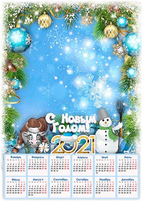 cal_12_11_20_1.jpg