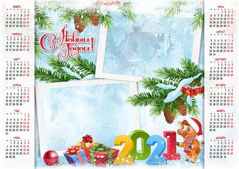 calendar_03_11_20.jpg