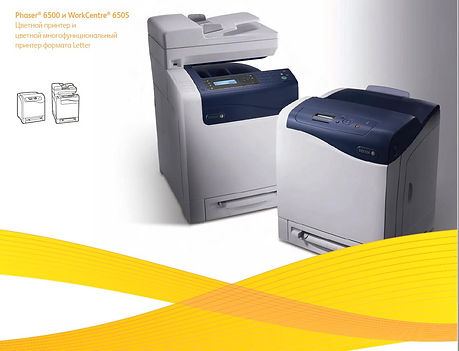 2020-01-16 14-37-37 phaser-6500.pdf - Ad
