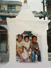 Kathmandu, Nepal . 1994