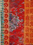 """""""Shou"""" . Detail . 2002"""