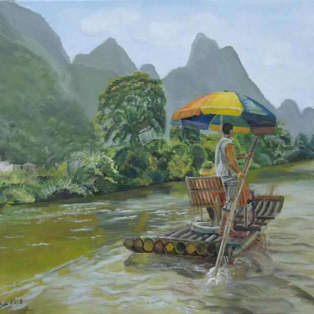 Eu Oy Chun (SG)
