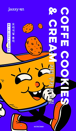 Cookie-size_03.png