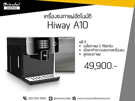 13.Hiway A10.png