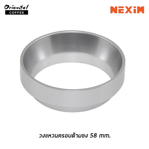 วงแหวนครอบด้ามชงอลูมิเนียม 58 mm.