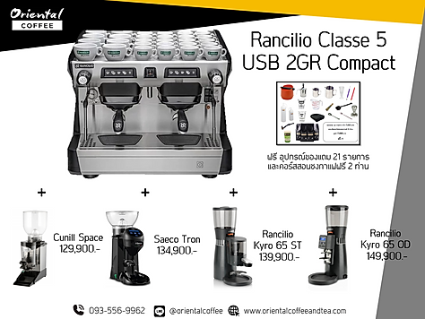 8.Rancilio Classe 5  Compact.png