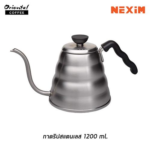 กาดริปกาแฟสแตนเลส 1200 ml.