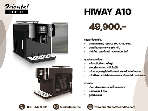 3.Hiway A10.png
