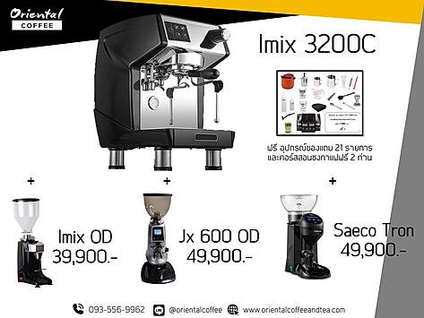 1.Imix 3200c.png