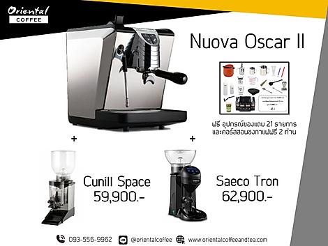 3.Nuova Oscar II.png