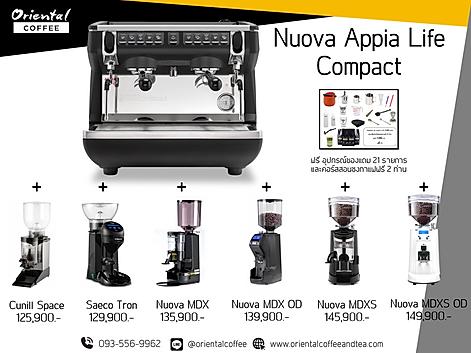 11.Nuova Appia Life Compact.png