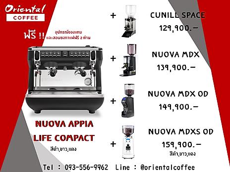 10.Nuova Appia Life Compact.png