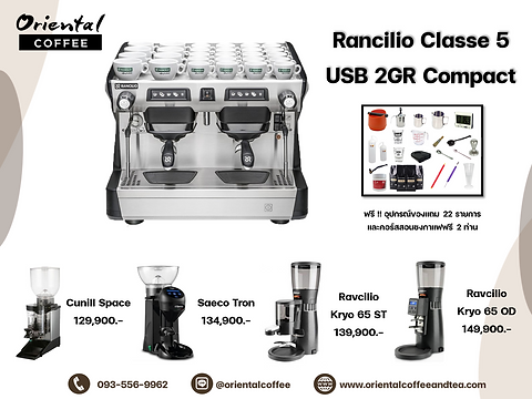 12.Rancilio Classe 5 Compact.png