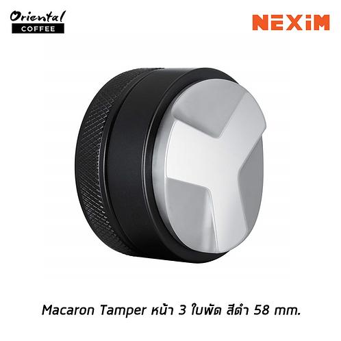 Macaron Tamper มาการองแทมป์เปอร์ หน้า 3 ใบพัด สีดำ 58 mm.